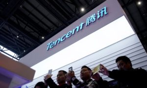 48e3e2a6 e576 11e7 a685 5634466a6915 300x180 - Tencent positions itself to square up to Alibaba